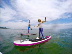 ★ 9: 00 ~ Plan ★ 【Miyazaki · Qingdao Coast】 SUP (Stand Up Paddle) Experience ★ Let's go out for a walk on the sea!
