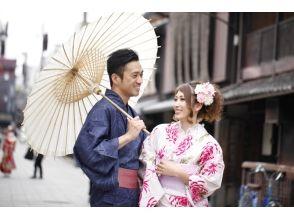 【京都・祇園】一日お手軽レンタル着物 ♪「男性用プラン」の画像