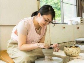 【神奈川・湯河原】電動ろくろで陶芸体験の画像