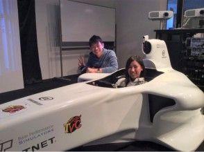 【兵庫・西宮】カップルにオススメのレーシングシミュレーター体験!の画像