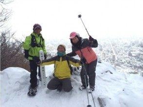 【北海道・札幌】早朝、雪の森スノーシュートレッキングの画像