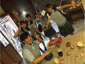 [Shiga/ Nagahama] 5-minute walk from Nagahama Station! Hand pottery experience