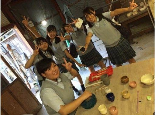【滋賀・長浜】長浜駅より徒歩5分!手びねり陶芸体験