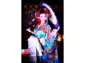 【京都・祇園店】リーズナブルな「楓プラン」で本格的な花魁姿に変身♪こだわりのスタジオで撮影☆の画像