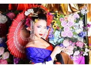 【京都・清水本店】リーズナブルな「楓プラン」で本格的な花魁姿に変身♪こだわりのスタジオで撮影の画像