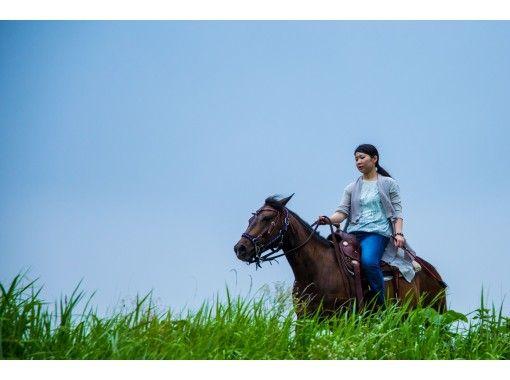 Mariyanokaze Horse Trekking
