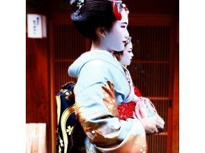 【京都・祇園店・舞妓体験】「八坂散策プラン」祇園花街で1時間散策を楽しもう♪の画像