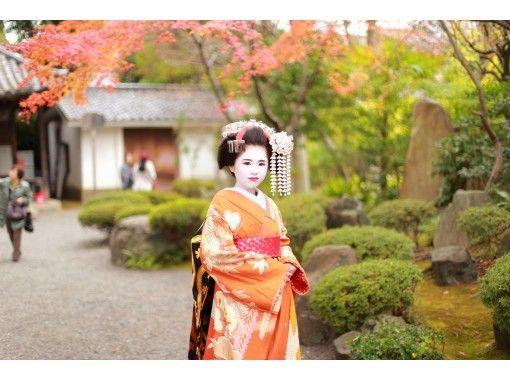 【京都・祇園】舞妓体験「八坂散策プラン」祇園花街で1時間散策を楽しもう!
