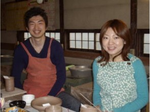 [Tochigi / Mashiko] Great firing fee is also available! Experience authentic pottery with an electric potter's wheel! Couple plan regional common Use a coupon