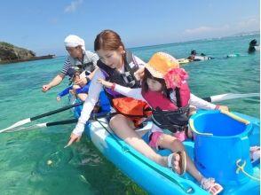 【古宇利大橋・羽地内海周辺海域】カヤック体験とバナナボートで行く天然ビーチ上陸ツアーの画像