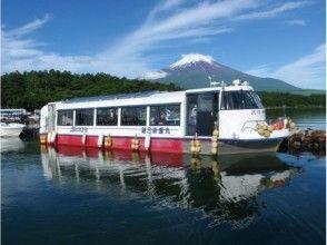 [山梨/山中湖] 位于关东地区最好的富士山附近的著名景点的渔夫圆顶船(^^ ♪)。