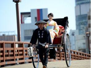 [福岡北九州,和服租賃&人力車]在人力車♪45分鐘滿意球場的圖像在所述周圍街道喬小倉長崎海道