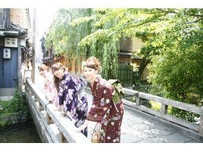 【京都・四条駅から徒歩3分・着物レンタル】大人気!あなたの好みで着物が選べるプラン