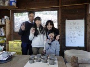 【神奈川・南足柄】工房貸切で陶芸体験「手びねり」を楽しもう!初心者歓迎・手ぶらOK(60分)