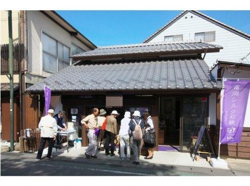 【群馬・富岡】富岡産シルク糸を使用!機織りでコースター作り♪