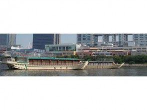 【東京・勝どき】東京の水辺をご案内!貸切屋形船でご宴会 ♪の画像