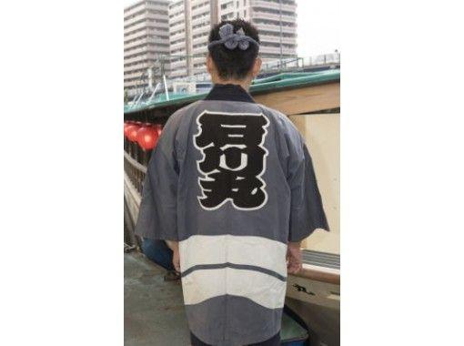【東京】東京の水辺をご案内!貸切屋形船でご宴会 ♪
