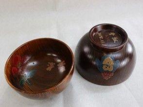 【石川県・加賀市】うるし絵付け体験!自分オリジナルのお椀を作りましょう!お椀の絵付け体験プラン!の画像