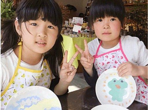 【石川県・小松市】九谷焼体験工房で「絵付け体験」自分オリジナルの作品を作ろう!お子様も楽しめます!の紹介画像