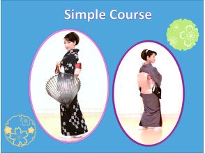 【大阪・難波・日本伝統芸能鑑賞】日本舞踊を鑑賞♪シンプルプランコースの画像