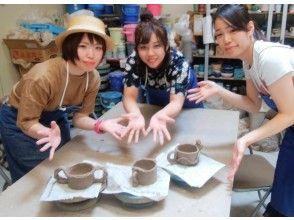 【群馬・渋川】陶芸体験「手びねり・1点制作」プラン~初心者歓迎・手ぶらでOK!