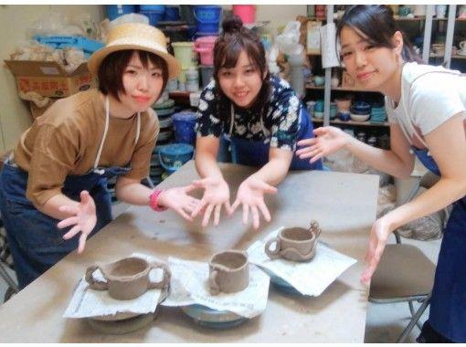 【群馬・渋川】陶芸体験「手びねり・1点制作」プラン〜初心者歓迎・手ぶらでOK!