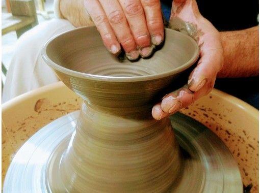 Dragon Furnace Ceramics School