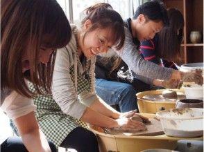 【宮城県・仙台市】陶芸体験教室!みんな楽しく夢中になれる★電動ろくろ体験90分★