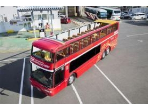 【Morning Course】 Hotel Granvia Osaka Ranch Viking & Open Deck Go Osaka by Bus 【10272】