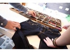 【Okayama / Kurashiki】 Image of jeans making experience