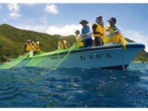 【鹿児島・奄美大島・漁業体験】網を引っぱり気分は漁師!とびうお漁ツアー♪