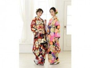 "Kyoto Shijo Kimono Rental Super exceptional ¥ 8,000! !! ""Furisode plan"" Furisode rental & dressing"