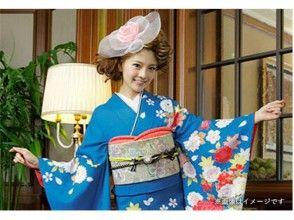 """GO TO Use a coupon! Kyoto Shijo kimono Rental """"higher kimono Plan"""" [finest kimono Rental and dressing] wearing a ~ authentic kimono Kyoto tourism -"""
