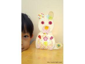 [東京,墨田區]手工燈罩★兒童光的教室★圖像