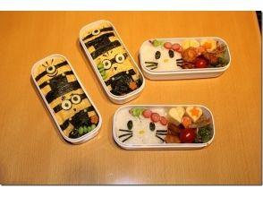 【京都・下京区】日本家庭料理+キャラ弁制作体験☆★の画像
