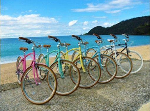 【鹿児島・奄美大島・サイクリング】ダイナミックな景色を楽しもう!宮古崎バイクツアー♪