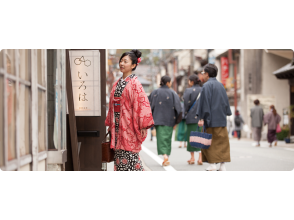 【兵庫・城崎温泉】いろはの当日レンタル!城崎温泉をゆかたで散策「ゆかたレンタル・着付け」プランの画像