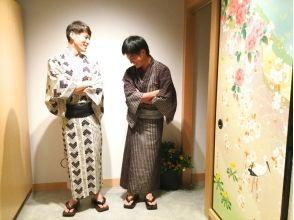 "【Hyogo · Kinosaki Onsen】 Iroha's Rental · Walking Kinosaki Onsen in Yukata ""Men Yukata"" Rental Kimono Plan"