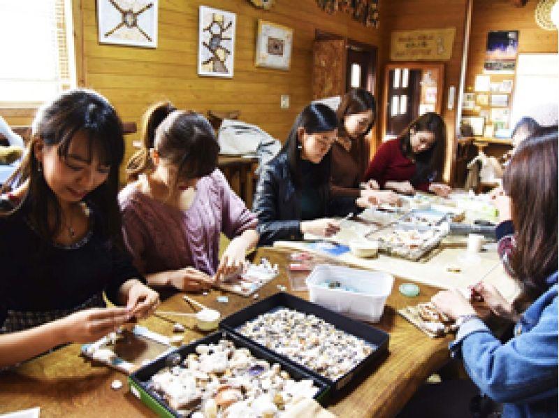 【鹿児島・奄美大島・マリンクラフト】海の宝石クラフトツアーの紹介画像