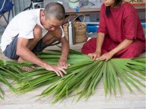 【鹿児島・奄美大島】シゲちゃんとワークショップ! ビロウの葉を編んだオリジナルバッグづくり