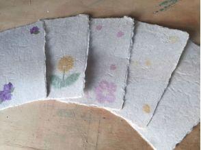 【埼玉・ときがわ町】紙漉き体験(飾り付けオリジナル絵葉書:5枚セット)の画像