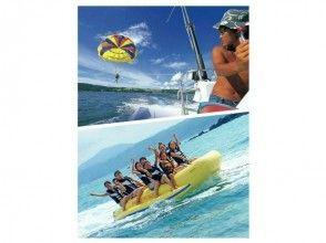 [沖繩名護]激動150米滑翔傘和經典香蕉船上,俯瞰圖像的GO的儒艮的山丘