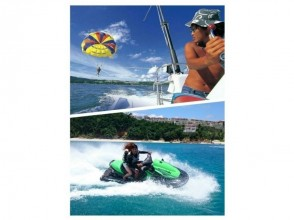 【Okinawa · Nago】 A superb view at the hill of the sea where the dugong is seen Parasailing & Jet ski BY Kanucha resort image