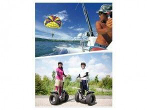 【沖縄・名護】ジュゴンの見える丘の海で絶景パラセーリング&南国ビーチ開催セグウェイの画像