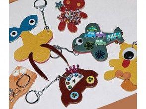 【香川・引田】手作り革小物なら愛着いっぱい ♪「レザークラフト」体験プランの画像