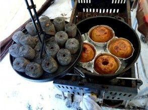 ◆GO TO 地域共通クーポン取扱店◆【北海道・富良野】ホットデザートも楽しめる小さなテントと魔法の鍋貸切スノーシューツアー(半日プラン)