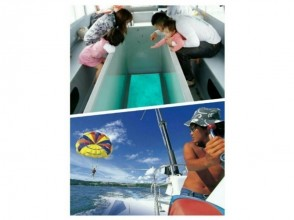 【Okinawa · Nago】 Excitement 150m Parasailing & images of Japan's largest blue coral tour going by glass boat
