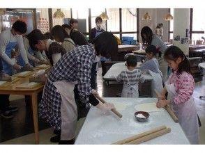 [山梨/甲府市]體驗在千泉峽製作蕎麥麵和用餐計劃