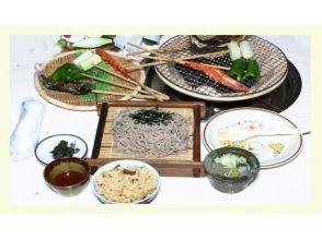 【山梨・甲府】昇仙峡で「そば打ち体験&お食事プラン」♪の画像