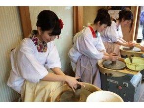 【京都・清水】20分間のお手軽陶芸体験♪ 二年坂・三年坂で京情緒を満喫!の画像